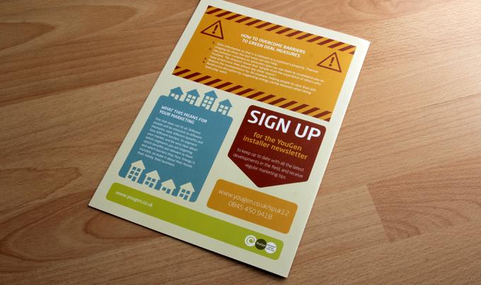 yougen-leaflet2