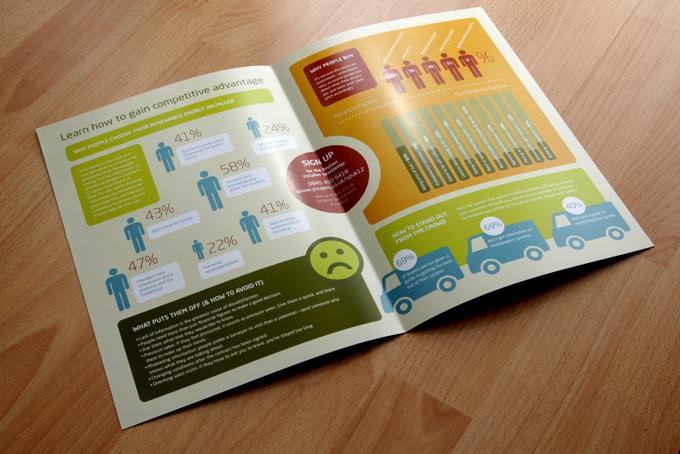 yougen-leaflet1
